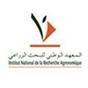 Logo-INRA-Meknas