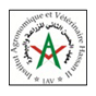 Logo-IAV-Hassan-II
